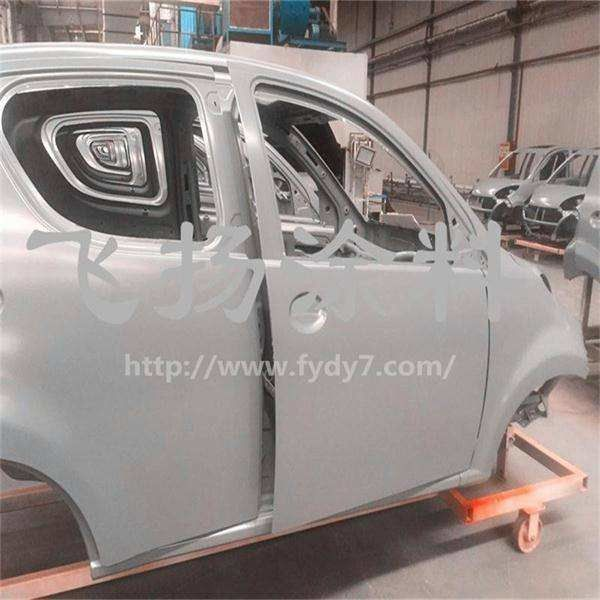 Commercial Electrodeposition Paint Car Body Protection Coating High Penetration